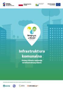 infrastruktura komunalna 208x300 - Publikacje edukacyjne
