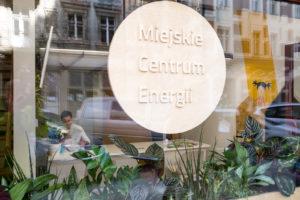 MG 3393 300x200 - Katowice: Miejskie Centrum Energii