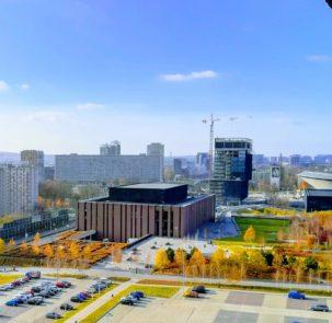 city 3294353 1920 303x295 - Katowice: Miejskie Centrum Energii